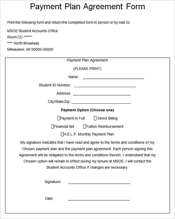 payment plan agreement template free word pdf documents doc - subscription agreement template