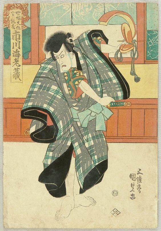 Ichikawa Ebizo - Kabuki
