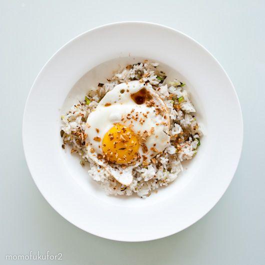 jean-geroge vongerichten's ginger fried rice | momofuku for two.