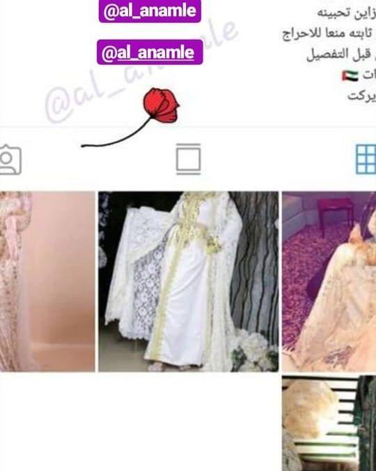 الانامل للمغربي والقفطان يوجد تفصيل حسب الطلب واي ديزاين ماعليج الا تظيفي حسابي وفالج طيب Al Anamle Al Anamle Wedding Dresses Lace Wedding Dresses Dresses