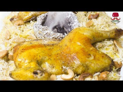 Mandi Chicken مندي الدجاج بالفرن مع وصفة ارز المندي اروع من مندي المطاعم من كتشن باشا Youtube Food Chicken Turkey