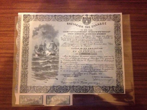 Greece 1906  bond  debt paid Hydra Spetses Psara liberation war Bond - http://coins.goshoppins.com/stocks-bonds-scripophily/greece-1906-bond-debt-paid-hydra-spetses-psara-liberation-war-bond/