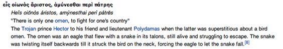 tattoo-- patriotic bird omen-- hector/troy