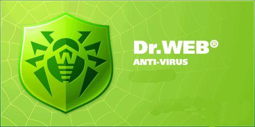 Dr Web Antivirus Crack With Keygen Full Free Download