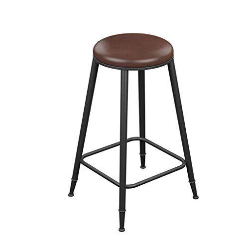 Industrial Brass Metal Breakfast Bar Stool Bistro//Retro Seat//Chair Backrest Gold