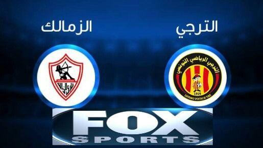 تردد قناة فوكس سبورت Fox Sports المفتوحة الناقلة لمباراة الترجي ضد الزمالك في دوري أبطال أفريقيا شوف 360 الإخبارية Juventus Logo Sport Team Logos Team Logo