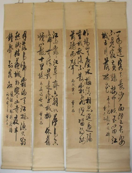 A Set Chinese Famous Calligrapher (董其昌) Xuan Paper Handwriting Painting