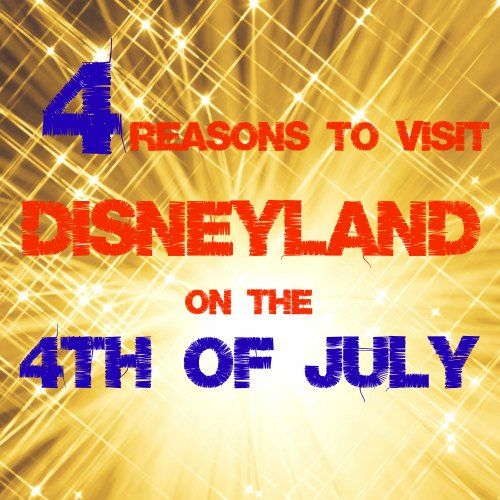 when is official july 4th holiday in 2015