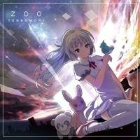 Enlightened by TENKOMORI on SoundCloud