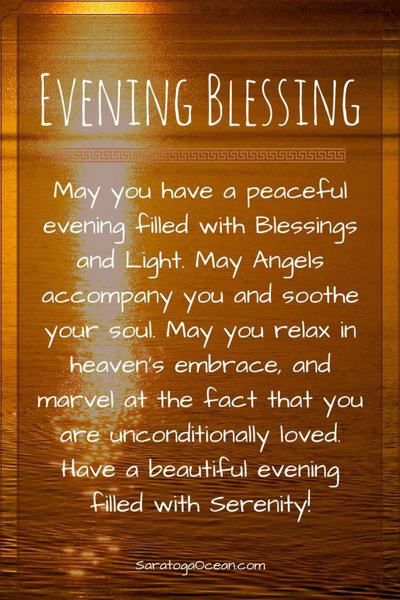 Good Night Everyone I Hope You Had A Great Day Please Read This Before You Go To Bed Goodnight Swe Good Night Prayer Good Night Messages Good Night Quotes