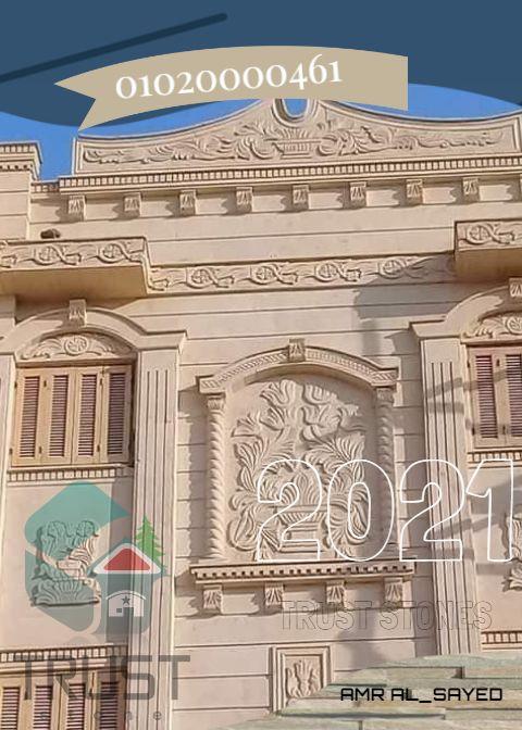 حجر هاشمى كريمى Taj Mahal Landmarks Travel