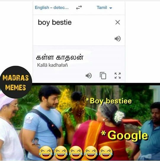 We Update Single Boys Memes In Tamil Frequently Check And Laugh Comedy Memes Tamil Funny Memes Single Quotes Funny