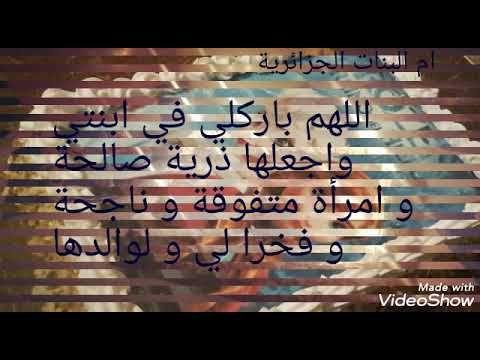 عيد ميلاد سعيد ابنتي الغالية Youtube 90 S Arabic Calligraphy