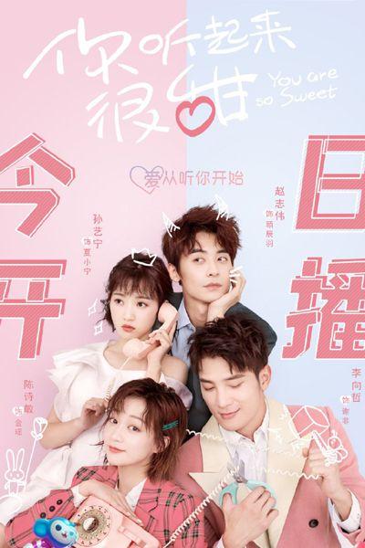 Watch Full Episode Of You Are So Sweet 2020 Chinese Drama Dramacool In 2021 Korean Drama Tv Drama List Chinese Drama 2020