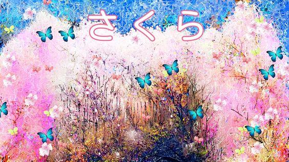 """nodasantaさんが投稿したもの - pick(ピック) nodasantaさんが投稿したもの - pick(ピック) 僕の故郷の花岡山に咲く桜をイメージしてお絵描きしました。  """"May it Be"""" ~ Celtic Woman http://youtu.be/LvXfZ6mF7z4"""