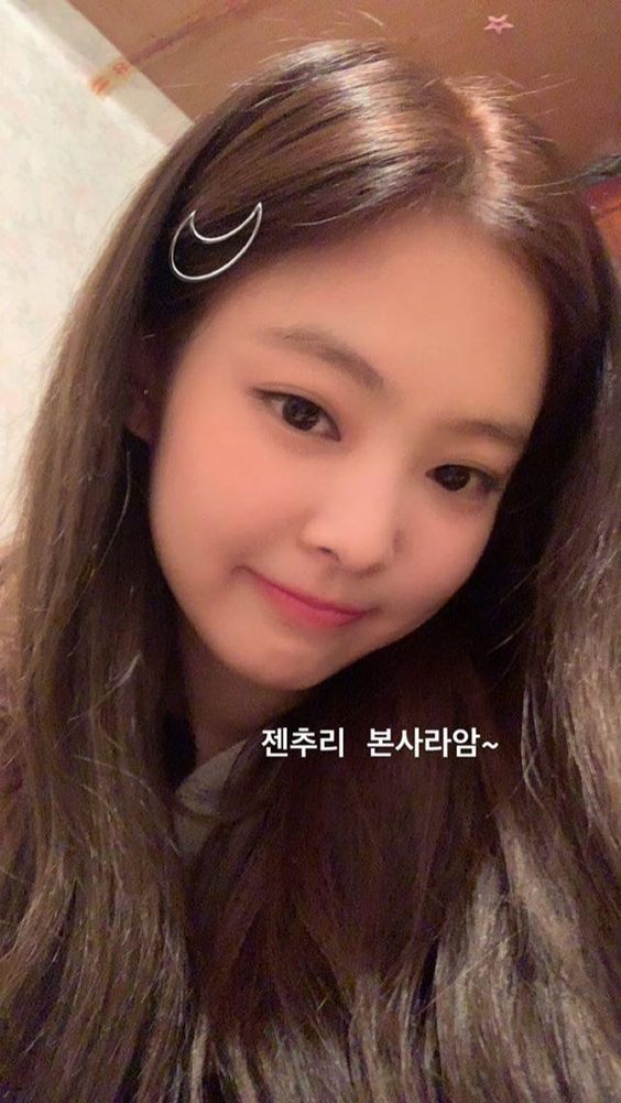 Jennie instagram story 181117
