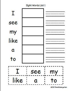 Time 4 Kindergarten: Sight Word Practice: Sight Word Practice, Kindergarten Reading, Sightwords, Kindergarten Sight Words, School Sight, Kindergarten Sight Word Cards, Reading Sight, Word Activities, Word Work