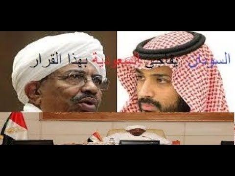 World Children عاجل السودان يفاجئ السعودية بهذا القرار هذا ما ق Baseball Cards Youtube Baseball