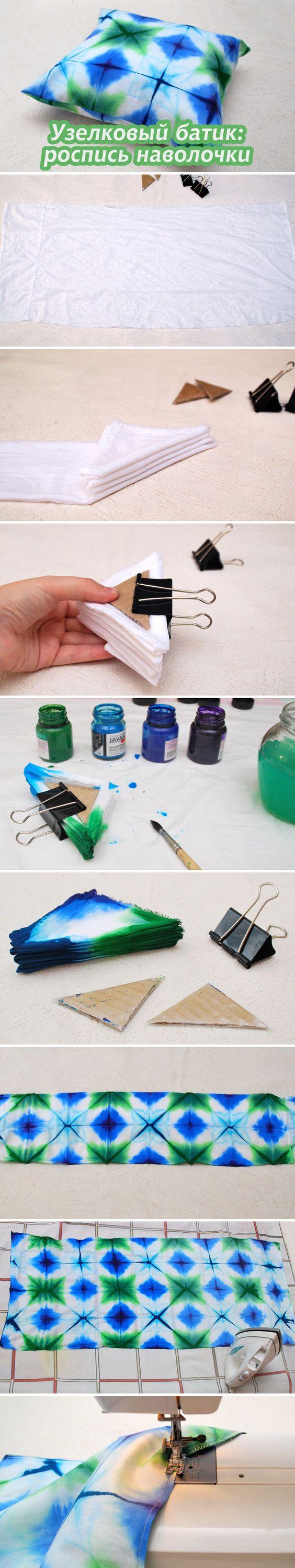 Dye techniques: