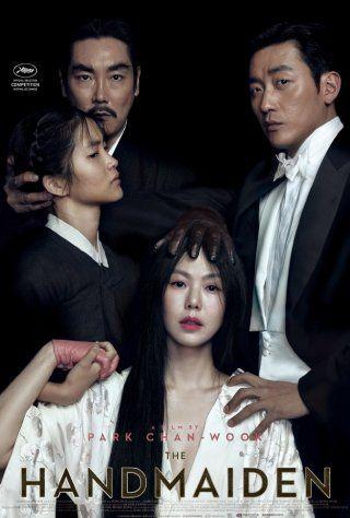 Cô Hầu Gái  | Hàn Quốc - HD