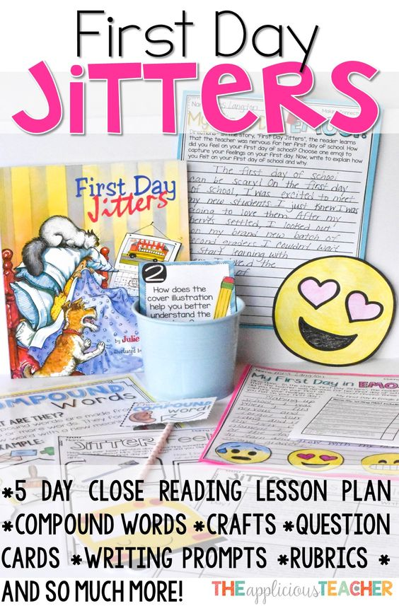 First Day Jitters Close Reading Unit- Prefect for back to school! Love that this unit includes question cards, crafts, printables, and 5 day lesson plans! The emojis? <3!