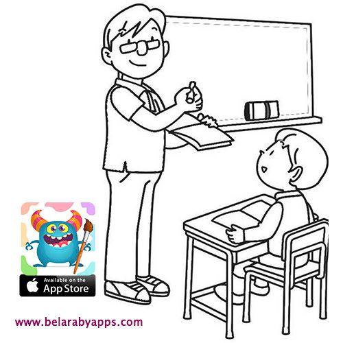 رسومات جاهزة للتلوين عن يوم المعلم العالمي صور يوم المعلم مرسومة جاهزة للطباعة بالعربي نتعلم Free Printables Comics Art