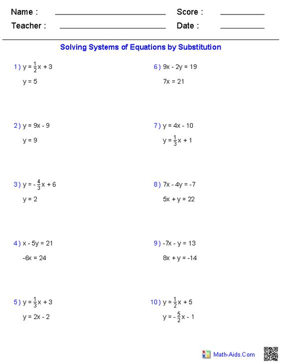 Printables Solving Systems Of Equations By Substitution Worksheet solving two variable systems of equations worksheets math aids worksheets