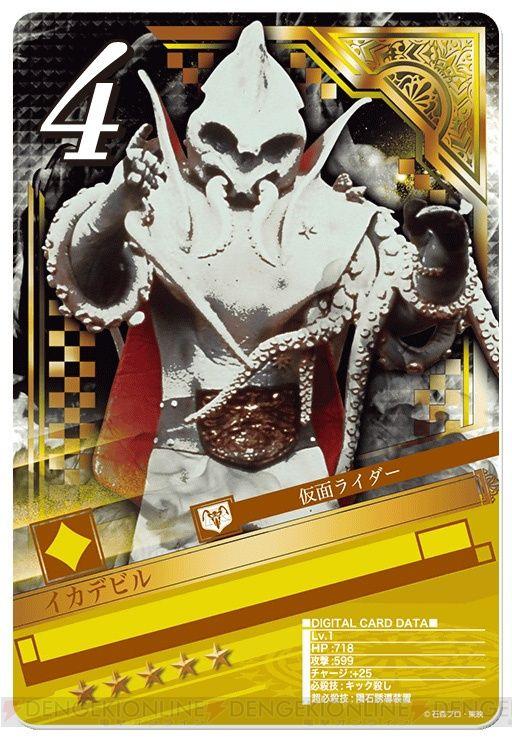 kamen rider おしゃれまとめの人気アイデア pinterest shek chai 仮面ライダー ジョーカー デビル