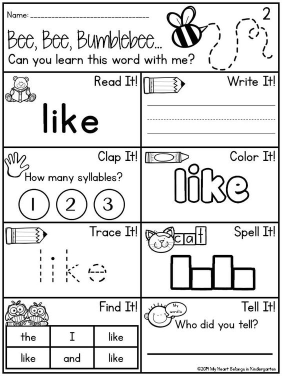 Journey into Reading 88 Sight Word Printables – Kindergarten Sight Words Worksheets Printable