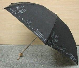 魔女の宅急便晴雨兼用傘素敵な一日(折りたたみ)【スタジオジブリ・ギフト】【グッズ】【ジブリ】【梅雨・紫外線】