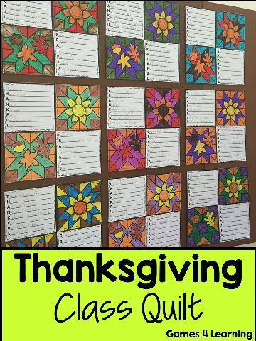 Thanksgiving Writing Prompts Quilt from Games 4 Learning. 7 printable Thanksgiving writing prompts to make a class Thanksgiving quilt.  $
