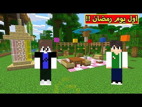 ماين كرافت Minecraft Youtube Animal Crossing Villagers Animal Crossing Animals