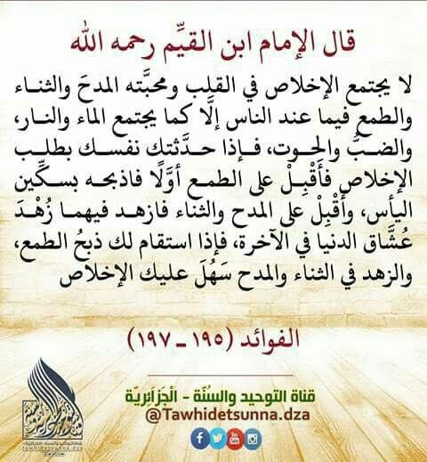 Pin By Abdawawdh On التوحيد Arabic Calligraphy Photo Calligraphy