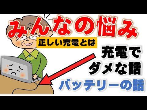 タイピング練習のコツ10回講座 ブラインドタッチ キーボード入門 10ステップ タイピング Youtube ロボット プログラミング モチベーション 付箋
