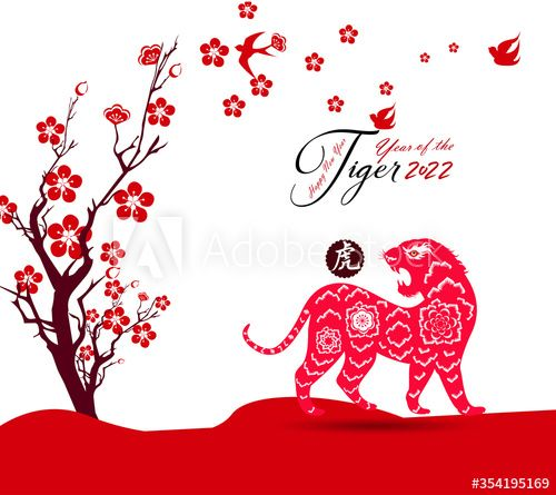 Chinese New Year 2022 Year Of The Tiger Lunar New Year Banner Design Template Zodiac Sign Abstract In 2020 Banner Template Design Banner Design Year Of The Tiger