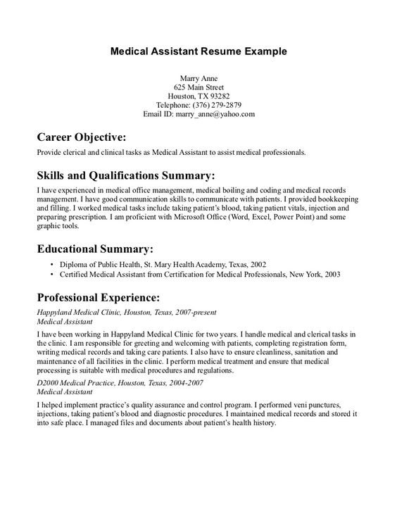 Medical Assistant Resume Graduate #903 - http\/\/topresumeinfo - medical assistant objective
