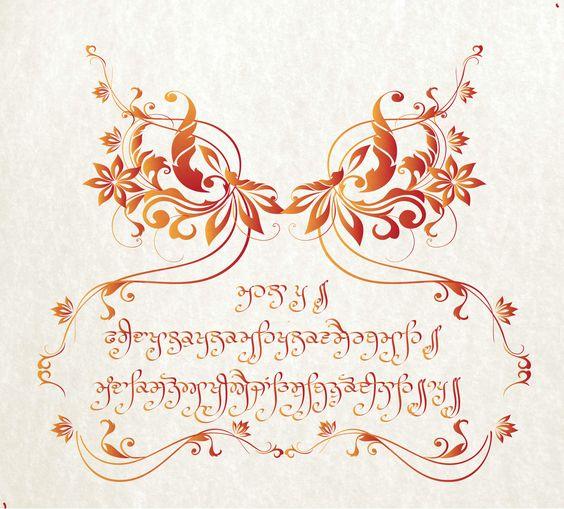 Gurbani Calligraphy