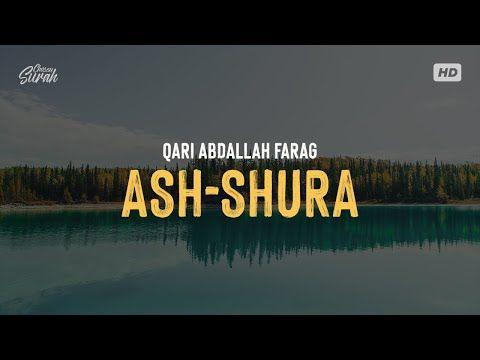Chosen Surah Youtube In 2020 Lockscreen Youtube Screenshots