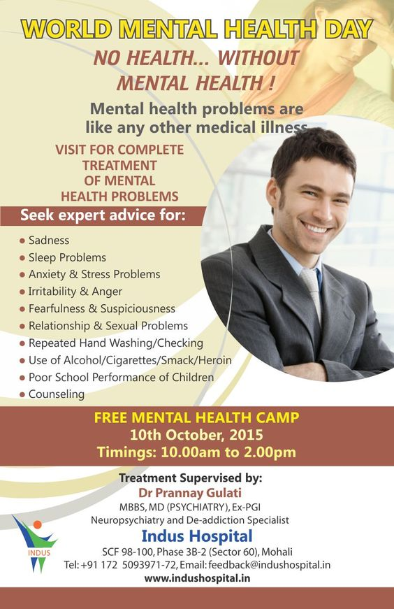 On the Eve of World Mental Health Day, Indus Offers you Free Mental Checkup. Join us in the champaign on 10 Oct'15 ( Saturday) between 10:am  - 2:00 pm, at INDUS  HOSPITAL,  Phase - 3b2 Mohali.  For More Information Please check leaflet.