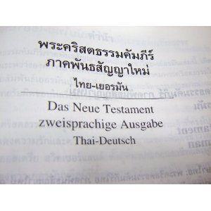 German - Thai Bilingual New Testament / Das Neue Testament zweisprachige Ausgabe Thai-Deutsch / Thai -1971 translation / German: Nach der Ubersetzung Martin Luthers  $39.99