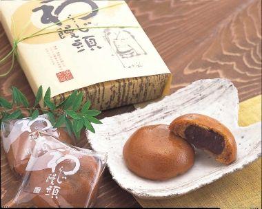 季節のおすすめ銘菓|わらじ饅頭 30個入| 末広庵の和菓子、洋菓子などのこだわり銘菓のお取寄せ通販サイト