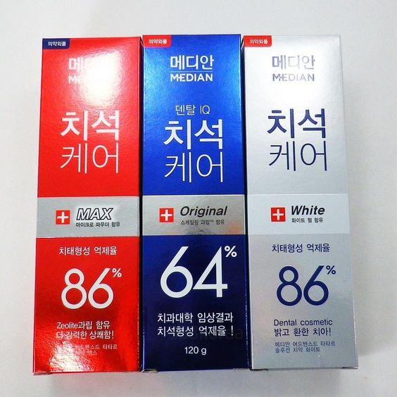 私推美白牙膏 // 5 款 BELOW RM 20 的平价美白牙膏,一支让你有效美白和去除牙垢,还你牙齿原本的洁白!