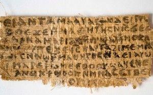 Πάπυρος εμφανίζει τον Ιησού... παντρεμένο