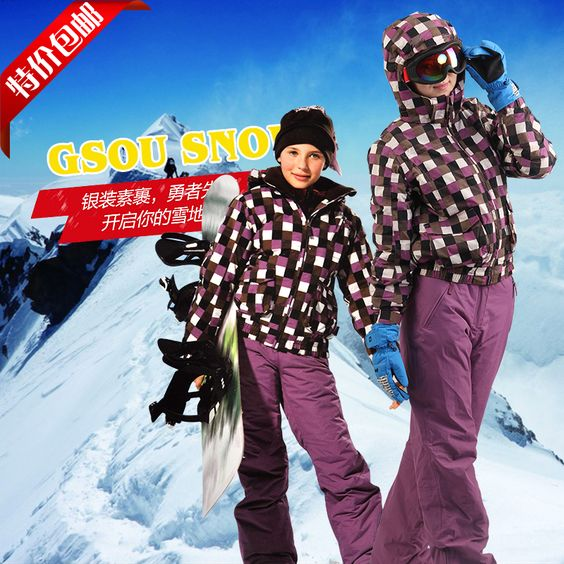 Pas cher Hommes combinaison de ski femmes des vêtements de ski pantalons de ski femme grand garçon combinaison de ski mis enfant mâle, Acheter  Ski vestes de qualité directement des fournisseurs de Chine: