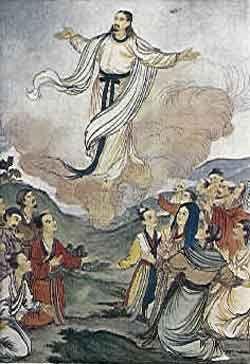 Ascension Of Jesus Chinese J 233 Sus Christ Pinterest