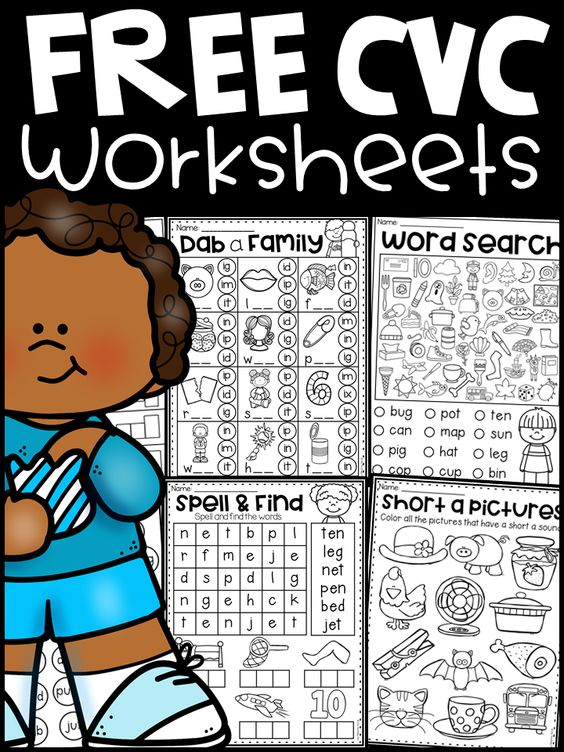 Free Short Vowel Cvc Worksheets With Images Cvc Words