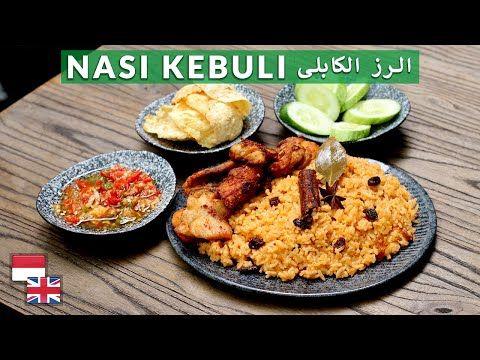 Praktis Pakai Rice Cooker Resep Nasi Kebuli Khas Arab Timur Tengah Opsi Daging Ayam Youtube Di 2020 Makanan Resep Daging
