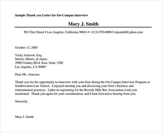 sample thank you letter after second interview download free - thank you letter after interviews