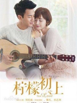 Phim Ngày Suy Tàn