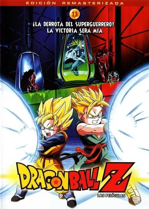 Film Complet Dragon Ball Super Broly Streaming Vf